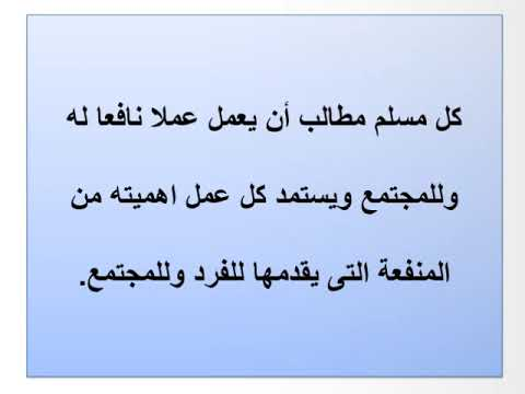 هاتان كفان يحبهما الله ورسوله mp3