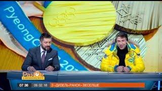 Зачем участникам Олимпиады выдают по 37 презервативов? | Дизель Утро