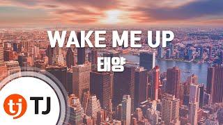 [TJ노래방] WAKE ME UP - 태양(Taeyang) / TJ Karaoke