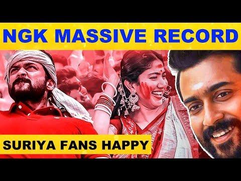NGK Gets Red-Letter : Fans Happy.! | Suriya | Selvaragavan | Yuvan Shankar | Suriya Fans | News | HD