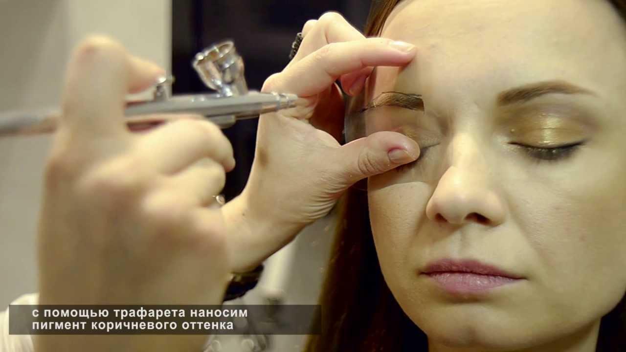 Аэромакияж купить косметику купить декоративную косметику оптом в челябинске