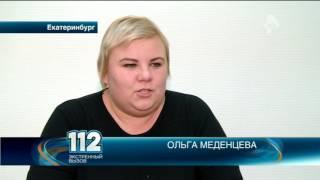 Зоозащитники Екатеринбурга просят полицейских разобраться, куда пропадают бездомные собаки