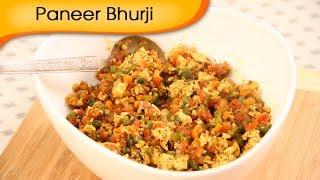 Paneer Bhurji - Scrambled Cottage Cheese Recipe By Ruchi Bharani - Vegetarian [hd]