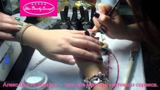 Видео бархатные ногти, бархатный дизайн ногтей(Как сделать бархат на ногтях и объемный дизайн гель-лаком демонстрирует Ольга Филясова - инструктор Алекс..., 2014-12-03T12:34:24.000Z)