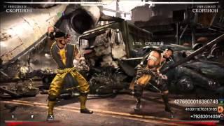 Mortal Kombat X - Скорпион Ниндзюцу Подробный Гайд + Комбо Урок