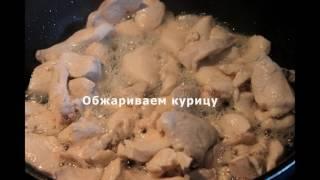 Курица с кабачками и баклажанами #кабачки #баклажаны #курица #рагу
