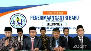 Seleksi PSB Pesantren Amanah Muhammadiyah Kota Tasikmalaya