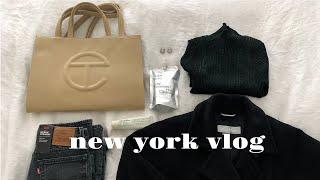 [NY vlog]뉴욕 패션디자이너 | 나의 겨울 아이템…