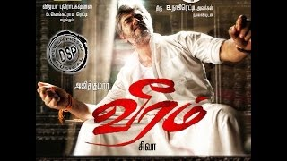Veeram Official Trailer | Thala Ajith