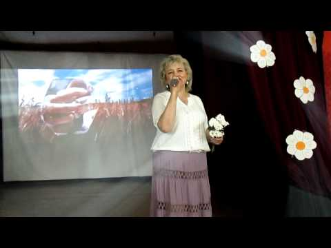 Галина Федянина - Ромашковые поля (День семьи, любви и верности)