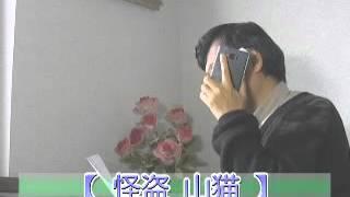 ドラマ「怪盗山猫」広瀬すず「キスシーン」仰天展開? 「テレビ番組を斬...