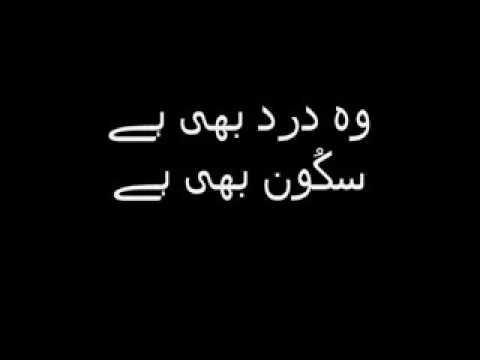 Beautiful Naat in Urdu Mera Nabi Azeem Tar Hai