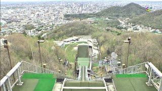 大倉山ジャンプ競技場から札幌を一望 - Okura-Yama Olympic's Jamping Stadium -