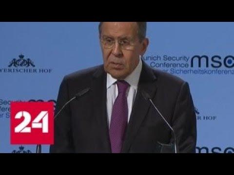 Лавров: ЕС страдает от навязанных санкций, Россия хочет видеть его сильным - Россия 24