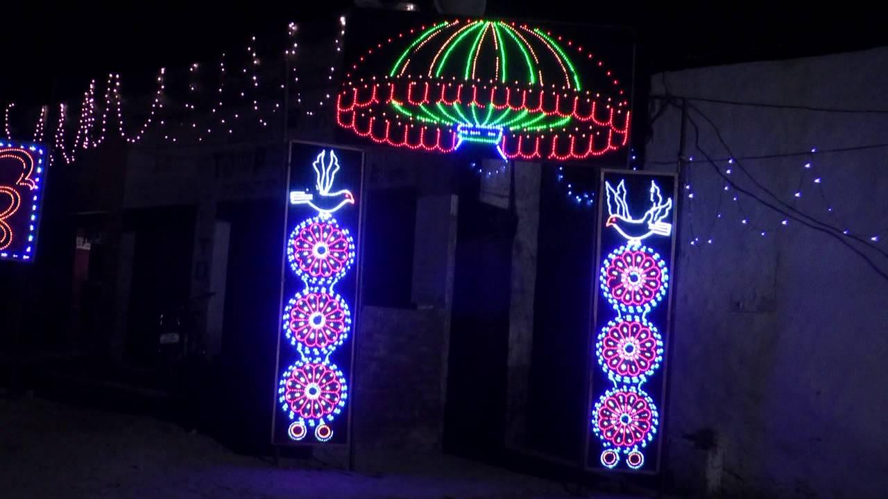 Lighting Gate Of Led 2