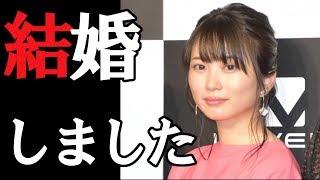 【朗報】志田未来、一般男性との結婚発表 お相手は「古くからの友人」