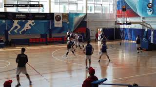 Баскетбол. Динамо Ставрополь - Арсенал Тула (2 игра)