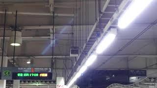 【発車標が新しい・海浜幕張型ATOS放送】さいたま新都心駅3番線 上野東京ライン 東京経由 東海道線直通 普通 小田原行 接近放送