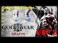 UFC 2 DeadPOOL(Анонс Кратоса)  Охота на Топов!Легкий вес)(Бокс,Кикбоксер,Muay Thai,Каратэ,Дзюдо,)