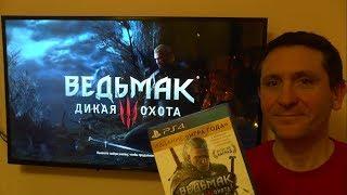 Ведьмак 3: Дикая Охота издание «Игра года» (PS4 Pro)