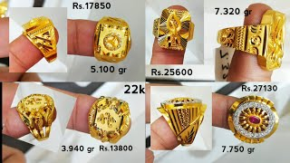 New Gold ring for men    Gold rings with weight and price