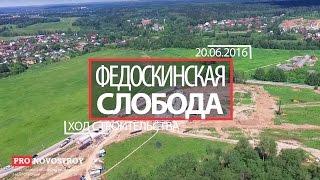 видео Жемчужина Коренево: официальный сайт, цены, отзывы от покупателей