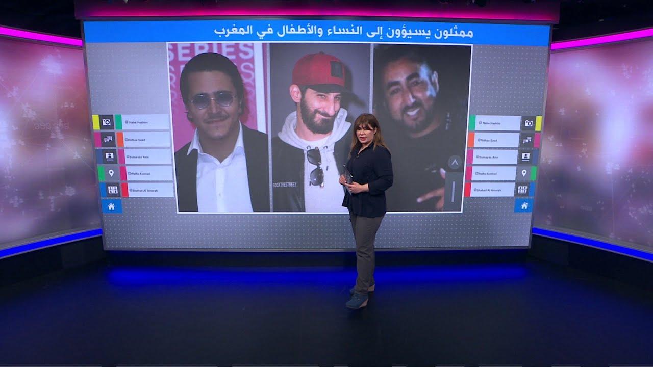 غضب وتحقيقات في المغرب إثر فيديو لممثلين جزائريين اعتبر مهينا للمرأة المغربية  - 18:58-2021 / 4 / 6