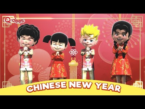 Q-dees Chinese New Year 2019 (Animated Video)