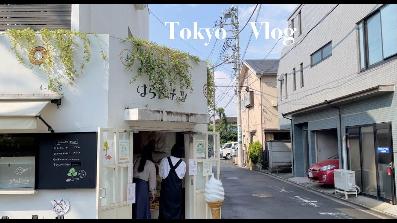 도쿄일상브이로그   분위기 예쁜 동네 , 키치죠지   타베로그 100위 수제버거 맛집   이노카시라 온시 공원   신오쿠보에서 짜장면   좋은 날씨의 연속 일본일상vlog
