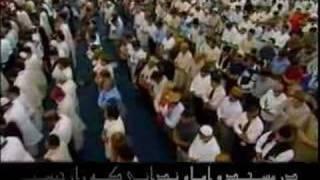 Islam Ahmadiyya Nazm Persian Khilafat (complete)