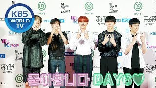 We K-Pop Ep.7 DAY6 full [ENG, CHN / 2019.08.23]