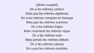La fouine-Tous les mêmes ( original lyrics )