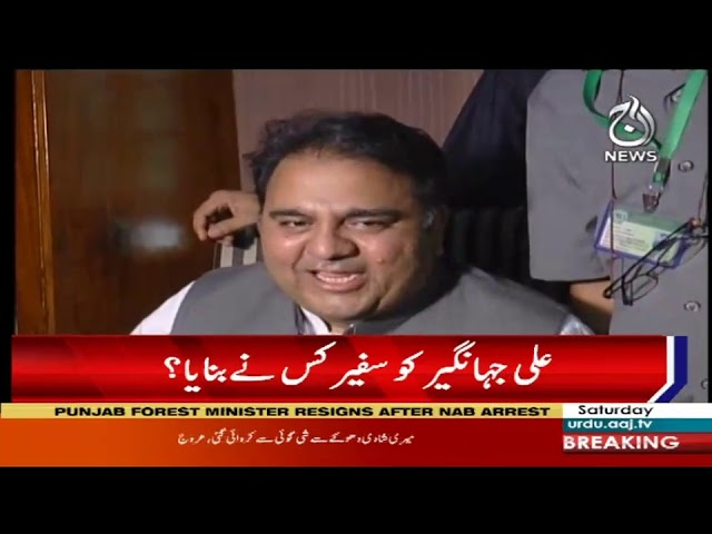 Headlines 6 PM | 15 June 2019 | Aaj News