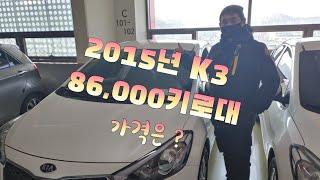 기아 K3 색상좋고 차량 깨끗한것만 올려드립니다