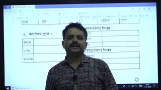 I PUC | Sanskrit | Kanyeyam Kulajeevitham - 06