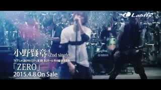 Repeat youtube video 小野賢章 - ZERO (Short Ver.)