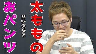 【パズドラ】魔法石10個!龍契士&龍喚士ガチャ 100連