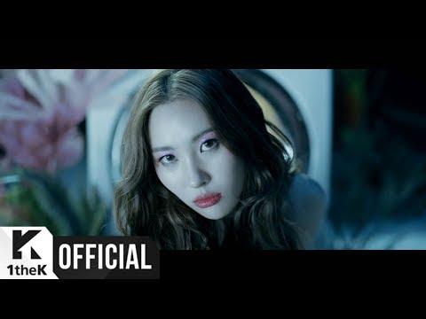 [Teaser 2] SUNMI(선미) _ Siren(사이렌)