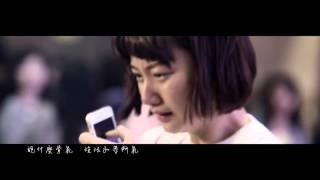 連詩雅 Shiga Lin - 為何要我愛上你 Official Music Video
