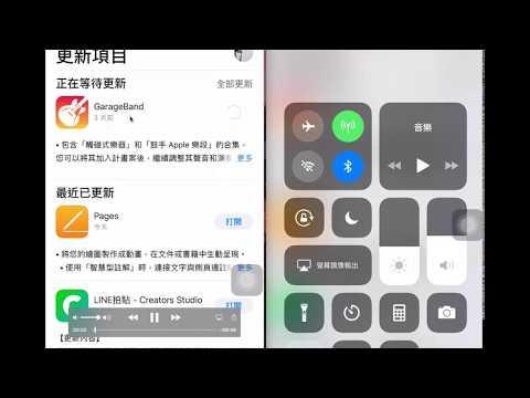 iphone IOS12 下載App超過150mb 免WIFI也能下載完成