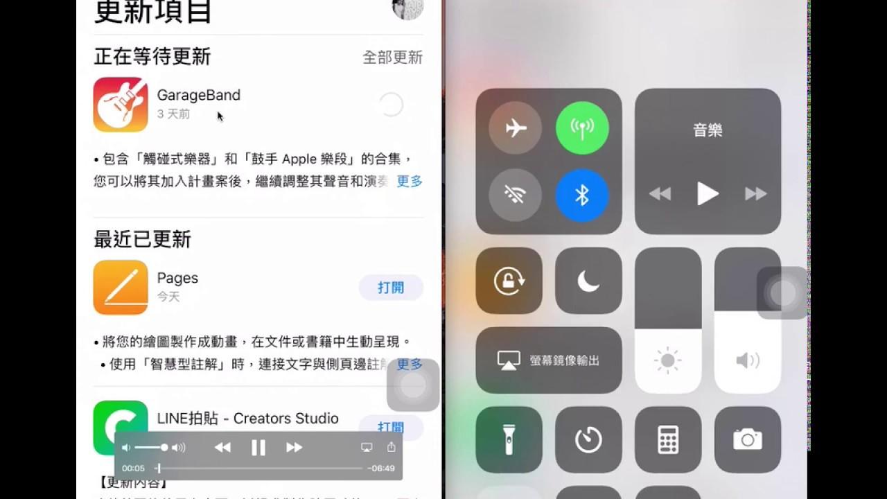 【iOS 12】解除200MB 限制 | 不用連wifi 就能下載App | 解除 App 不能行動網路下載的問題 | 【蕾萌紫】 - YouTube