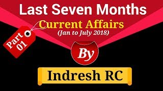 07 August 2018 current affairs