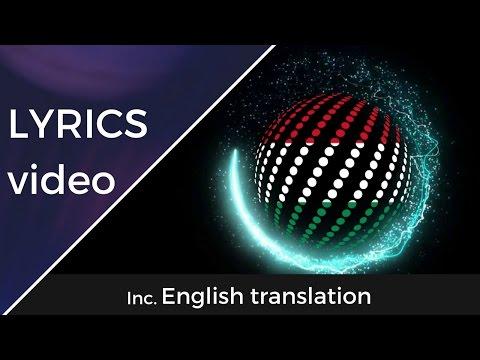 Hungary Eurovision 2017: Origo - Joci Pápai [Lyrics] Inc. English translation!