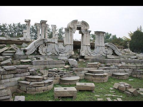Old Summer Palace Tour (Yuanming Yuan) / 圆明园 / 圓明園