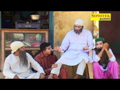 Shekh Chilli Ke Karname Part7 Pt  Sushil Sharma P4