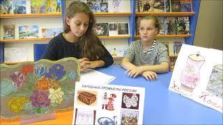 Легенды народных промыслов: городецкая и хохломская росписи