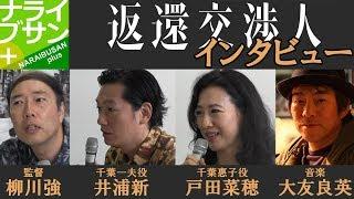 パーソナリティー アラカキヒロコ(シンガー・ソングライター) □【映画...