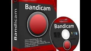 Где и как скачать Bandicam полную версию!?Ответ есть!