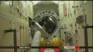 ► Japanese Astronaut returning to Earth