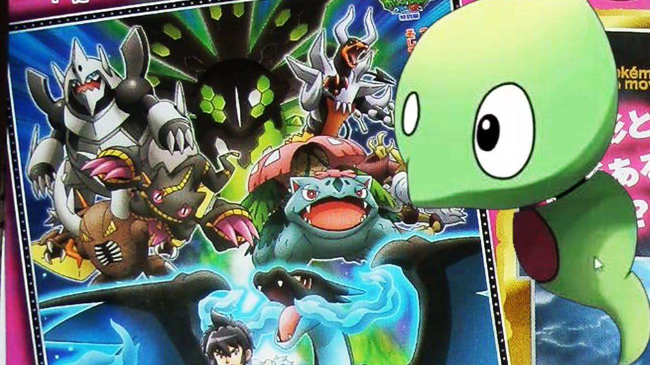 Pokemon z perfect zygarde confirmed for mega evolution - Pokemon xy mega evolution ...